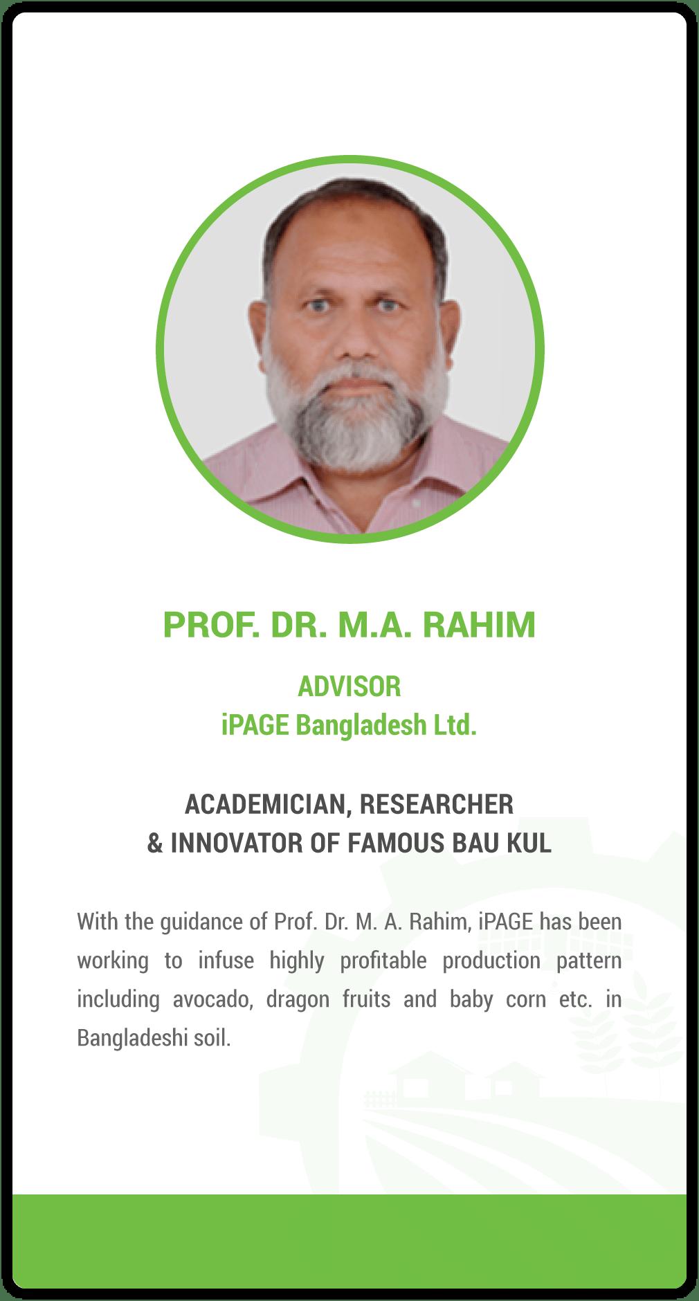 M.A. Rahim